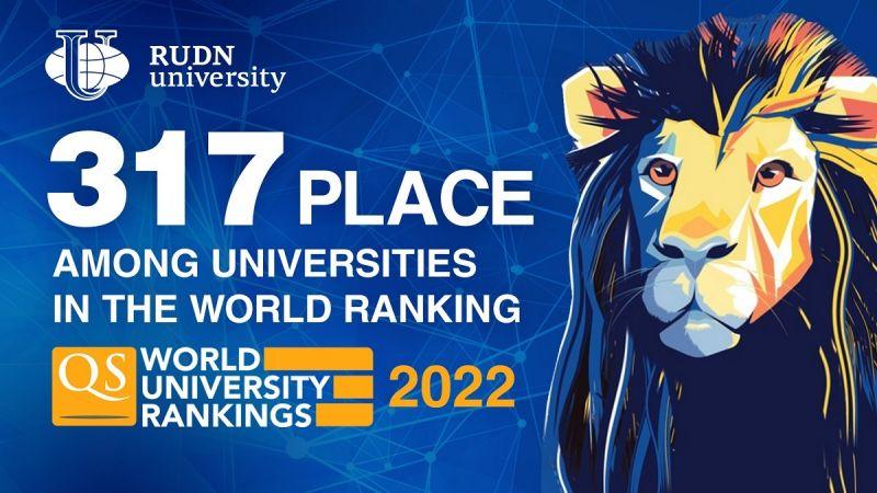 Rudn Üniversitesi